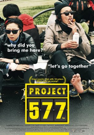 project-577
